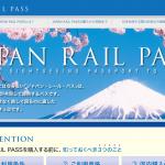 JAPAN RAIL PASS | ジャパン・レール・パス