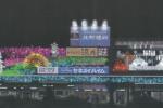 松本駅お城口イルミネーションイメージ