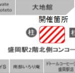 『第3回とうぎん×JR-TSSとうぎんマルシェ』会場地図