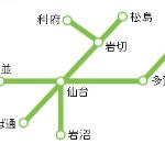 仙台フリーエリア