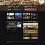 【公式】エスコート姫路 ザ・レジデンス | 姫路ルーツ| 新築分譲マンション