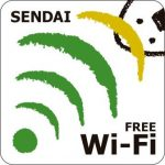 SENDAI FREE Wi-Fiのロゴマーク