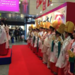 十日戎キャンペーンの様子(2016年1月)