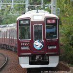 車両イメージ(神戸線)