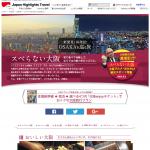 Japan Highlights Travel