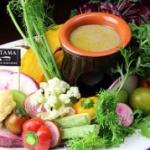ヨーロッパ野菜のバーニャカウダ(イメージ)