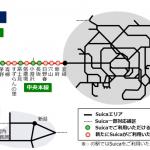 対象駅地図