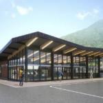 リニューアル工事後の駅舎外観改良イメージ