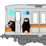 銀座線「くまモンラッピング電車」(イメージ)