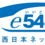e5489