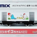 「TOMIX製 オリジナルデザイン貨車コム1形/カモノハシのイコちゃん×酉(2017)」
