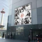 京都駅ビル 20 周年 館内記念装飾