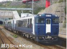 越乃Shu*Kura