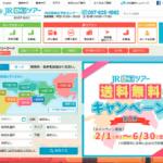 JR四国ツアー