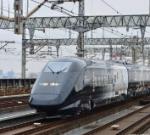 GENBI SHINKANSEN (現美新幹線)