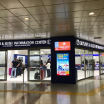 「SKYLINER & KEISEI INFORMATION CENTER」外観