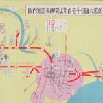 昭和初期の南海・京阪沿線案内図