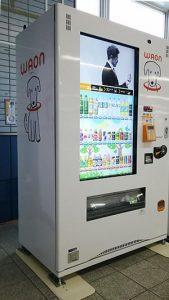 Wi-Fi自動販売機
