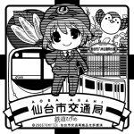 sendai-20170126 「つなげて!全国鉄道むすめ巡り」スタンプラリー荒井駅スタンプ