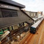 リニューアルされた平沼橋駅