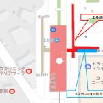 上北台駅のエスカレーター更新工事が完了