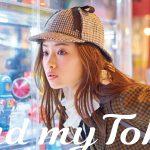 東京メトロ「Find my Tokyo.」第四弾CM「中野_エンターテインメントジャングル」篇