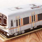 大阪環状線ケーキ