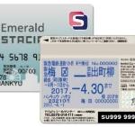 「PiTaPa IC連絡定期券」