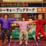 「トーキョーブックマーク」TVCMイメージ