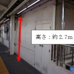 落下箇所(三島駅上りホーム)