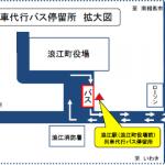 列車バス停留所 拡大図