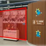 八戸駅 待合室新設場所