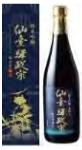 仙台駅で「新酒地酒と酒の肴まつり」