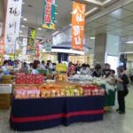 2016 .6 大宮駅「青森県・函館産直市」の様子