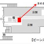 ビーンズ戸田公園位置図