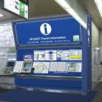 整備イメージ(日暮里駅)