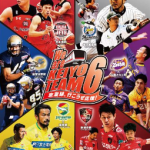 「KEIYO TEAM 6」駅ポスター ビジュアル