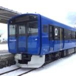 男鹿線 交流蓄電池電車「ACCUM」EV-E801系