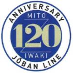 常磐線水戸駅~いわき駅開業120周年記念ロゴ