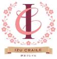 IZU CRAILE(伊豆クレイル)