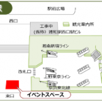 浦和駅 会場位置図
