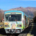 南阿蘇鉄道 ONE PIECE ラッピング列車