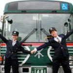 大阪市交通局嘱託職員(バス運転手教習生)の就職説明会