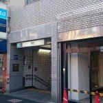 根津駅1番出入口付近