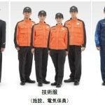 JR西日本 新制服