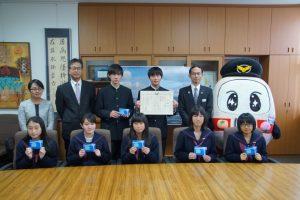 和歌山県立那賀高等学校