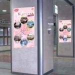 名古屋駅構内デジタルサイネージ(イメージ)