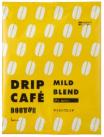 ドリップパックコーヒー