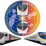 JR四国×台湾鐵路管理局 友好鉄道協定1周年相互記念事業