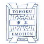 「TOHOKU EMOTION」ロゴ